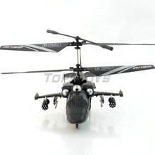 wholesale SanHuan double blade SH 6036 4ch gyro Military helicopter with lifelike gun missile and leading light