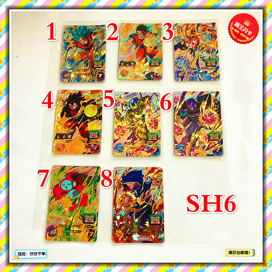 Japan Original Dragon Ball Hero SH6 Gogeta Hit God Super Saiyan Goku Toys Hobbies Collectibles Game Collection Anime Cards