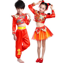 c0df56051 chinese yangko dance costume for children kindergarten dance suit for boys  festival performance for children new. 8 Colors Available
