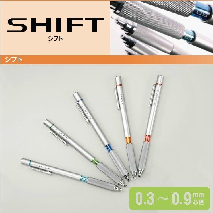 Japan MITSUBISHI uni Shift Mechanical Pencil 0.7mm M7-1010 Mechanical Pencil Professional Fine Drawing 1PCS japan uni mitsubishi m5 1017 metal drawing mechanical pencil 05mm 1pcs