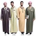 O envio gratuito de homens árabes da arábia saudita thobe islam Vestuário Muçulmano Vestido Abaya Kaftan Islâmico Vestes dos homens Masculinos