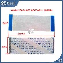 2pcs/lot New original Gold Plated belt AWM 20624 80C 68P 100MM long good Working