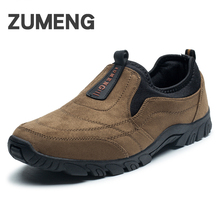 2017 new autumn winter mens shoes casual slip-on outside leisure men fashion style comfortable footwear walking shoes free ship