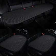 Car seat cushion slip-resistant single piece set summer seat cushion Car Seat Covers Set Cushion Four Season General Mat Cover
