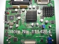 Плата ЖК-драйвера 55g prism Emage digital carrier