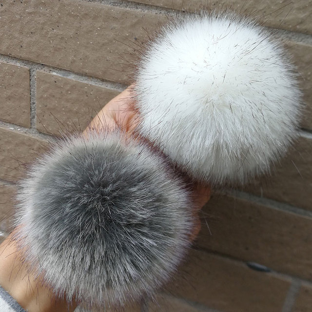 NianFox 1PC 7.5CM Beige with Black Tip Faux Mink Fur Ball Key Chains Key Rings Decorative Wool-ike Ball For Shoes Scarf Curtain