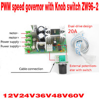 2015 The Latest 20A DC Motor Speed Controller PWM Controllers Promise Forward Reverse Switch 12V 24V