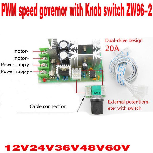 US $19 98 |2015 The latest 20A DC motor speed controller PWM controllers  Promise forward reverse switch 12V 24V 36V 48V-in Motor Controller from  Home