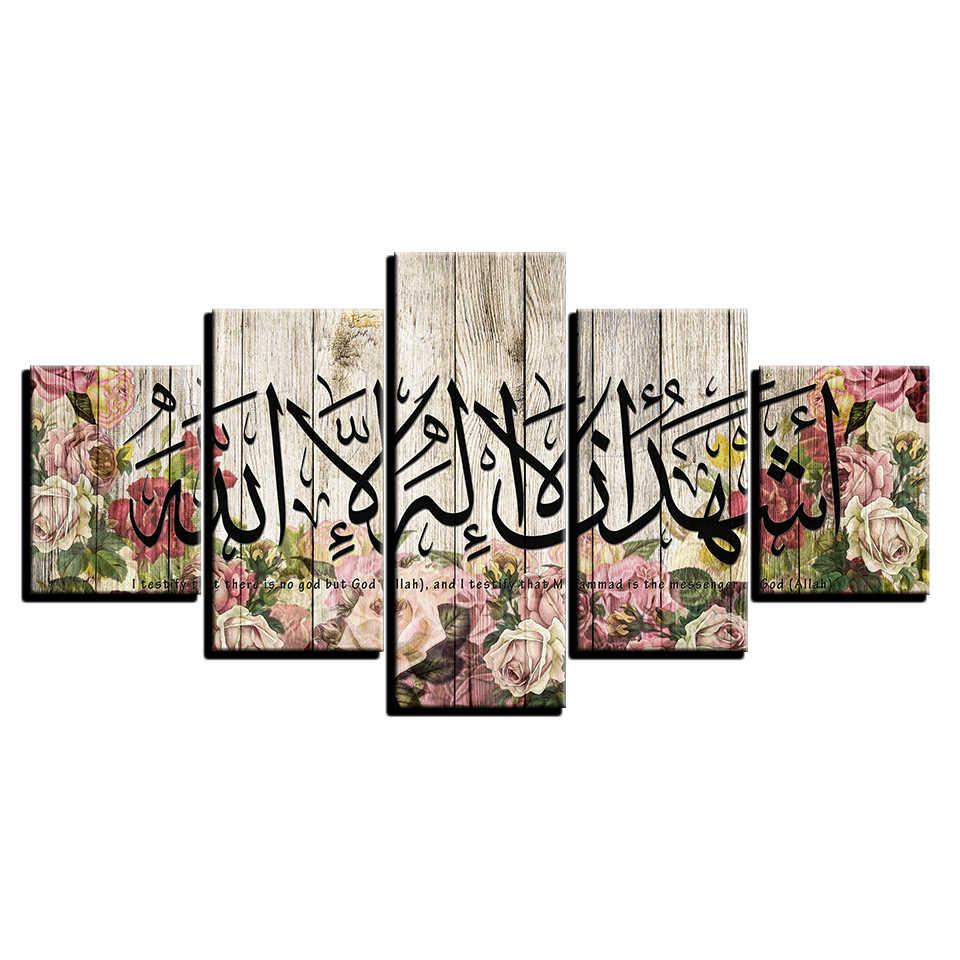 5 قطع لوحات جدارية إسلامية عربية مطبوعة على شكل خط عربي 5 قطع لوحات أزهار وحدات قماشية لهو أكبر صور ديكور منزلي الرسم والخط Aliexpress