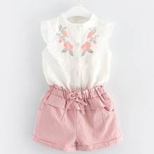Children's Suit Girls Embroidered Sleeveless Shirt + Shorts White Suit 9056