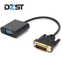 Dzlst DVI-D 24 + 1 VGA кабель Active Full HD 1080 P DVI to VGA мужчины к женские 25 Булавки видео конвертер для Настольные компьютеры Ноутбуки ПК