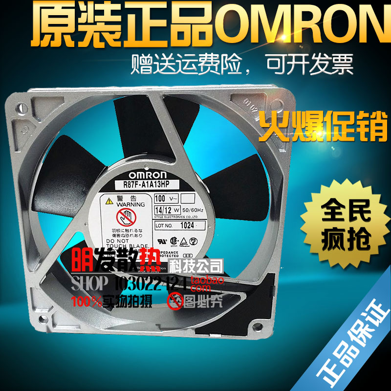 ФОТО 100V R87F-A1A13 new original genuine OMRON 120*25 OMRON aluminum frame fan