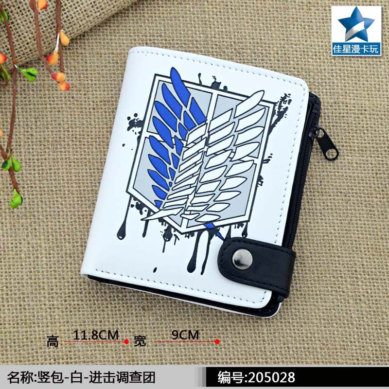 Wings of Liberty PU White Short Zero Wallet/Anime Attaclk On Titan Coin Purse with Interior Zipper Pocket