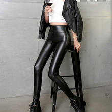 4b226044ad0 Sexy Women PU Shiny High Rise Waist Pencil Pants Faux Leather Women Matte  Leggings Capris Club Dance Stage Wear Plus Size F24