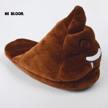 Winter Indoor Poop Plush Shoes