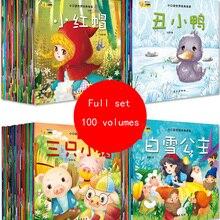 Случайные 20 книг китайский мандарин детская картина история книга когнитивные раннее образование истории книги для детей ясельного возраста от 3 до 6 лет