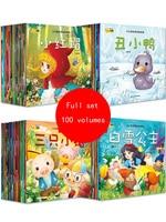 Zufällig 20 Bücher Chinesischen Mandarin baby Bild Geschichte Buch Kognitiven Frühen Bildung Geschichten Bücher Für Kinder Kleinkinder Alter 3 zu 6-in Bücher aus Büro- und Schulmaterial bei