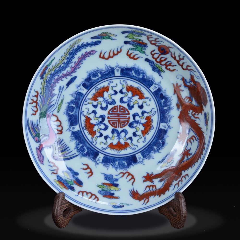 Antique Hand Painted Decorative Plate
