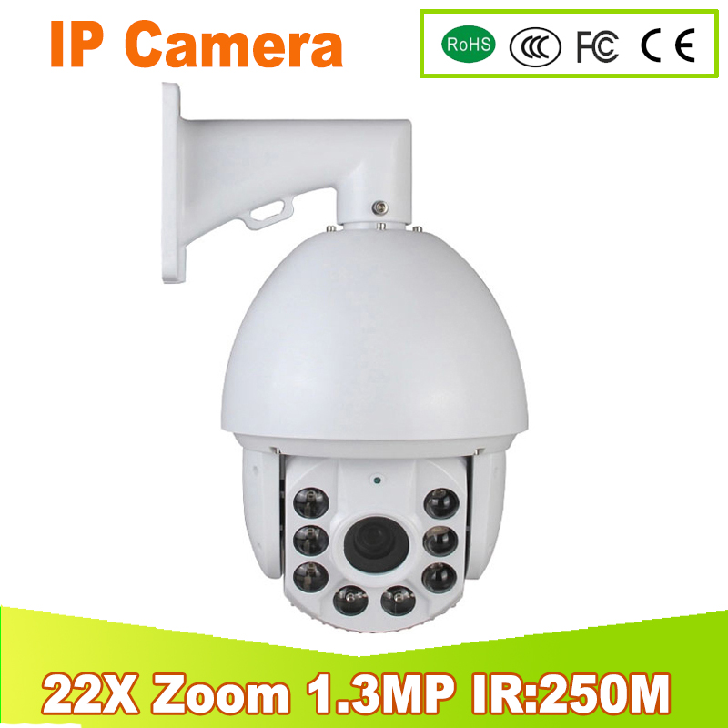 YUNSYE onvif 2 0 ptz ip camera 960P 1 3mp pan tilt 22x zoom IR Night