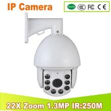 YUNSYE onvif 2.0 ptz ip camera 960P 1.3mp pan tilt 22x zoom IR Night vision speed dome network P2P security ptz camera IR:250M