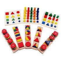 8pcs/set Montessori Cylinder Educational Toy Block Wood Teaching Aids Geometry Shape Baby Learning Portfolio Combination