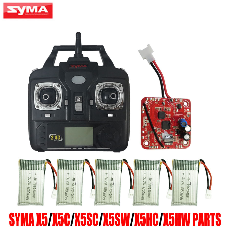 SYMA 3.7V 850mAh Li Battery + Main Body + Circuit board + Remote Control For X5SW X5SC X5HW X5HC X5C RC Helicopter Spare Parts for syma x8sw x8sc remote control helicopter 3pcs battery and the us regulatory charger with 1 care 3 conversion line
