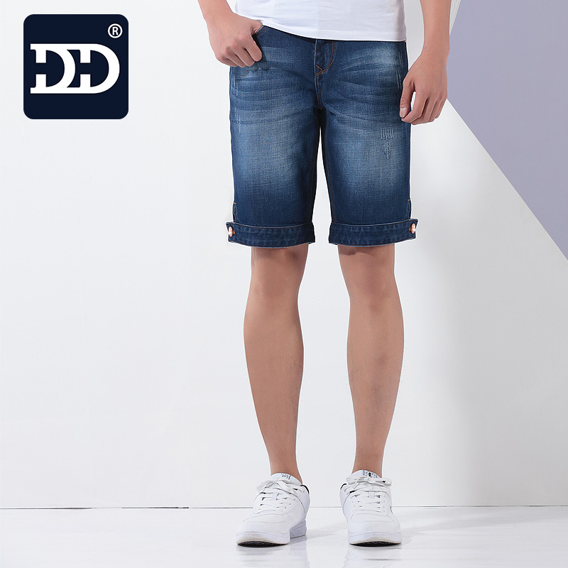 Browse Women's Shorts for any occasion at Forever 21! Find high-waisted jean shorts, distressed denim shorts, camo dolphin shorts, belted high-rise shorts, striped paperbag shorts, and athletic bike shorts at fabulous low prices!