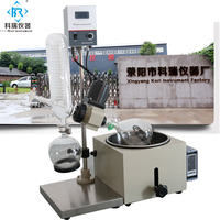 RE201D vacuum roto vap alcohol distillation cooling crystallizer rotatory evaporator with evaporation flask