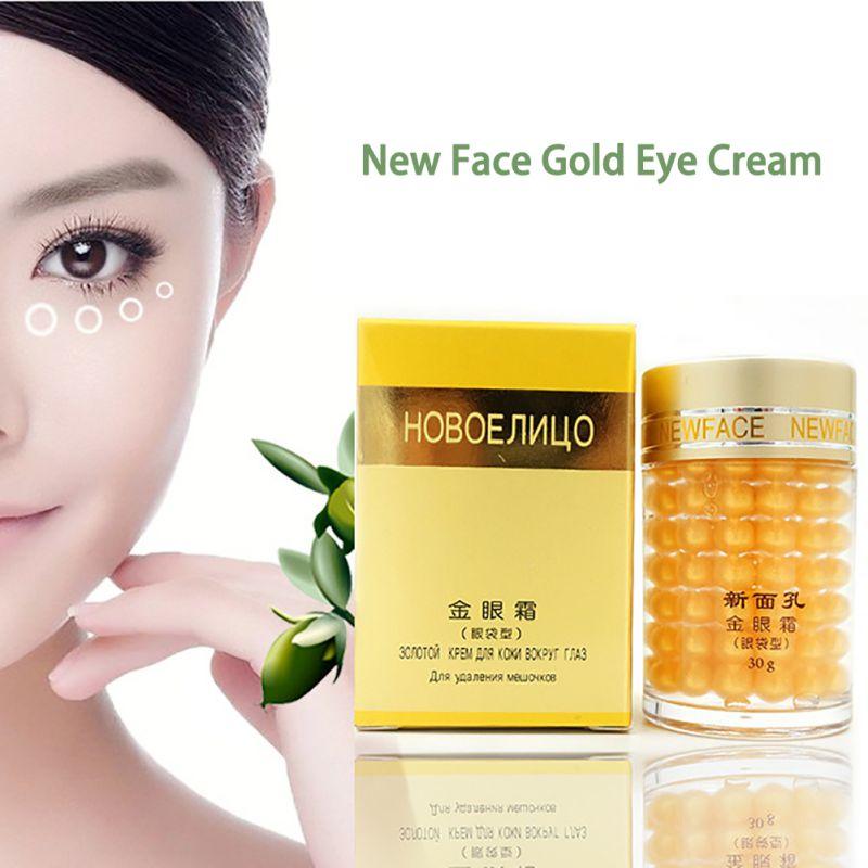Eye Care Cream Gold Essence Granule Anti Repairing Dark Circles Bag Wrinkles For Night Females Lady Anti Puffiness Care New 2018
