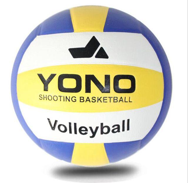 Мяч Yono Shooting Baaketball