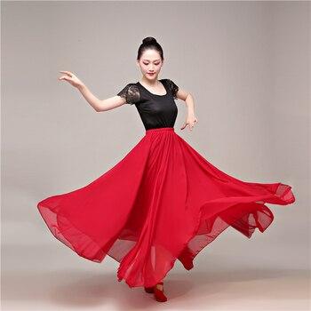 fa4bde6d7 Damas salón de baile traje de falda de Flamenco rendimiento vals vestido  grande moderno estándar ...