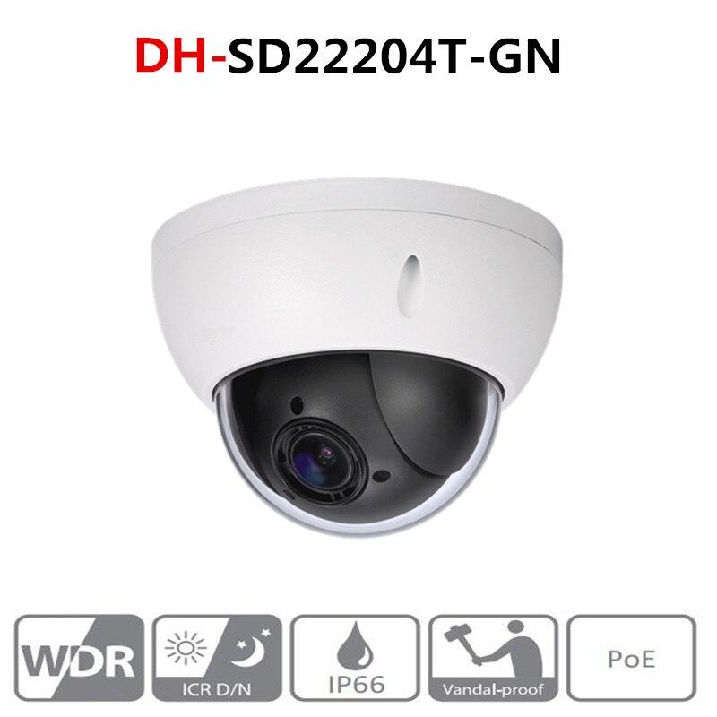 DH surveillance caméra SD22204T-GN 2MP 1080 p PTZ 4X Optique Zoom Dôme IP Caméra WDR ICR Ultra DNR IVS POE IP66 IK10 avec logo
