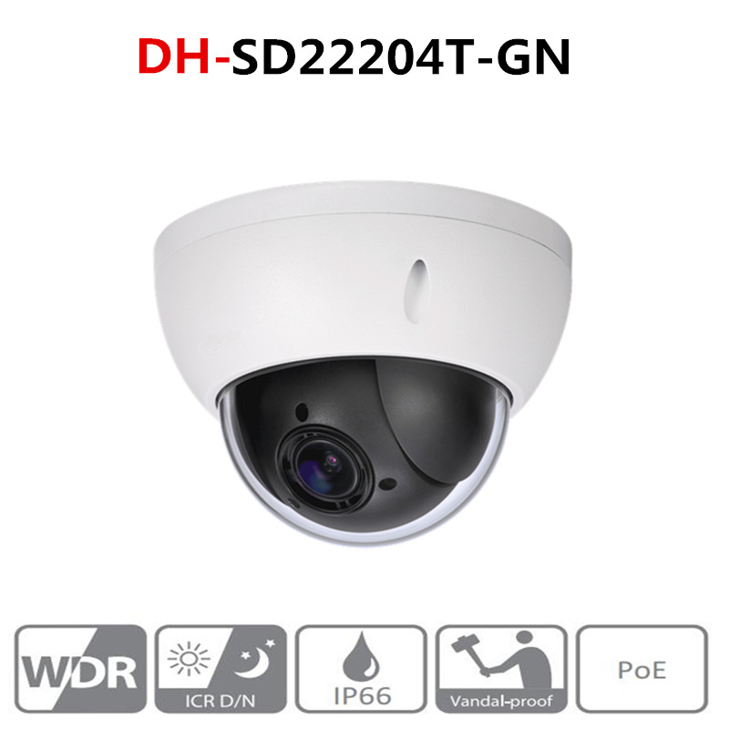 DH surveillance camera SD22204T GN 2MP 1080P PTZ 4X Optical Zoom Dome IP Camera WDR ICR Ultra DNR IVS POE IP66 IK10 with logo