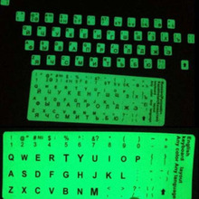 Pack of 2pcs Fluorescent Glow in Dark Large Black Letter English or Russian Keyboard Green Light Stick Sticker for PC Laptop