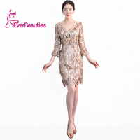 Mermaid Short Evening Dresses 2018 Gold Sequins Dresses Elegant Abendkleider Robe De Soiree Half Sleeves Prom Party Gowns