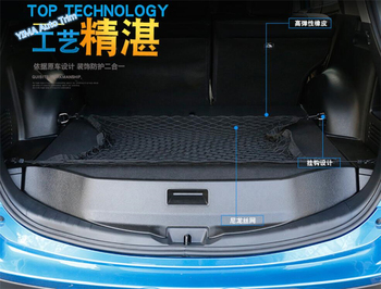 Lapetus For TOYOTA RAV4 RAV 4 2015 2016 2017 2018 Auto Styling Rear Trunk Luggage Storage Net String Bag Mesh Net Cover Trim image