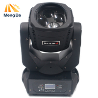 MengBa супер луч 4 25 Вт движущийся головной светодио дный мини сценический диско Dj Dmx лампа lumiere Gobo стробоскоп лазерное шоу Рождественская вечер