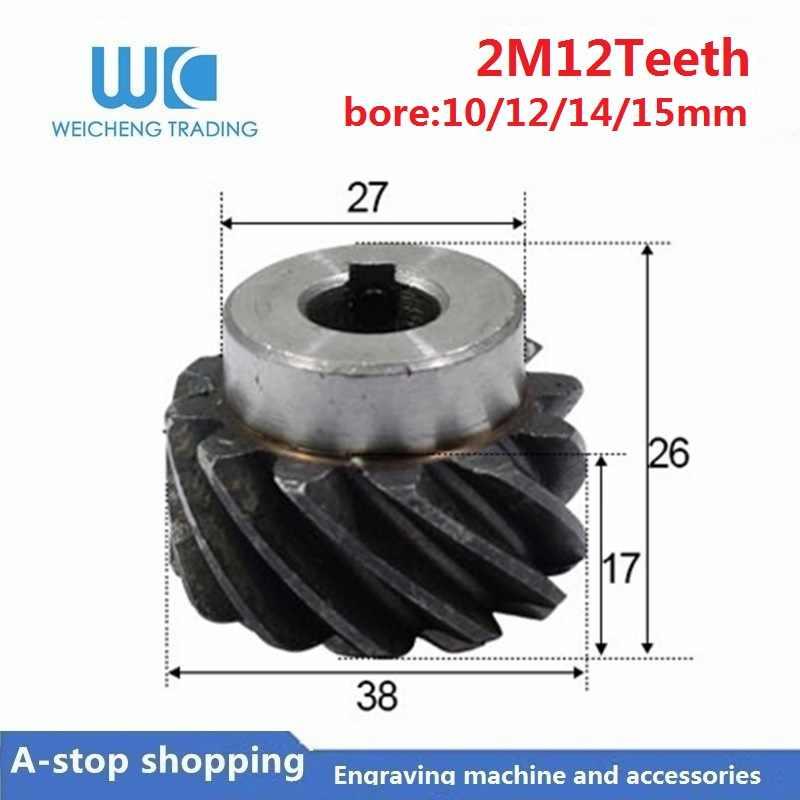 Спиральная точность зубчатых 2M 12 Зубы внутреннее отверстие 10/12/14/15 мм