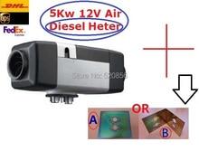 Best 5kw 12V Air Diesel Heater Auto Liquid Parking Heater Similar Webasto Heater Hot Sell In European Free Shipping Not Original