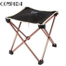 COMPUDA Aotu Outdoor Folding Fold Aluminum Chair Stool Seat Fishing Camping High Quality O17