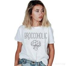 """Broccoholic"" women shirt"