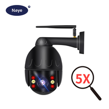 купить 1080P Wifi IP Camera Outdoor PTZ 5X Optical Zoom Night Vision IR Wired Security Speed Dome Camera P2P AI smart camera cctv cam по цене 3662.98 рублей