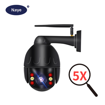 N_eye 1080P HD Wifi Camera 5X Optical Zoom Full color Night Vision AI smart camera cctv outdoor waterproof cam ip security cam