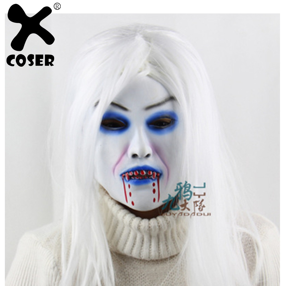 XCOSER White Hair Witch Latex Mask Horror Bleeding Style Full Face Grimace Halloween Carnival Party Accessories Cosplay Prop