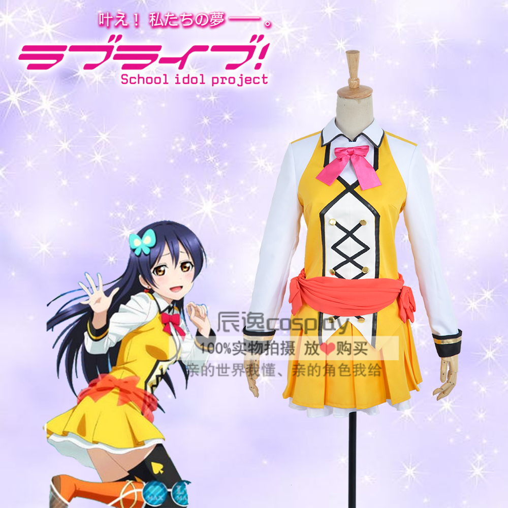 Anime LOVE LIVE 2 Sonoda Umi Action Figure SUNNY DAY SONG Uniform Cosplay Costume Full set Halloween Costume for Women