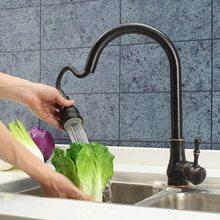 НОВАЯ Современная Кухня Pull Out Раковина Смеситель Спрей Поворотным Изливом Латунь Pull Тип Воды Кран нажмите С Моющих средств