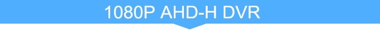 what is1080P AHD-H DVR