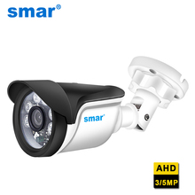 Smar חדש סופר HD 3MP/5MP AHD מצלמה עמיד למים 6 * ננו IR נוריות אבטחת מצלמה AHDH מערכת וידאו מעקב עם סוגר