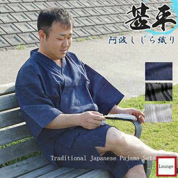 Traditional Japanese Pajamas Sets Men Cotton Kimono Yukata Nightgown Sleepwear Bathrobe Casual Home Clothing Sleep Lounge Wear - DISCOUNT ITEM  5 OFF Underwear & Sleepwears