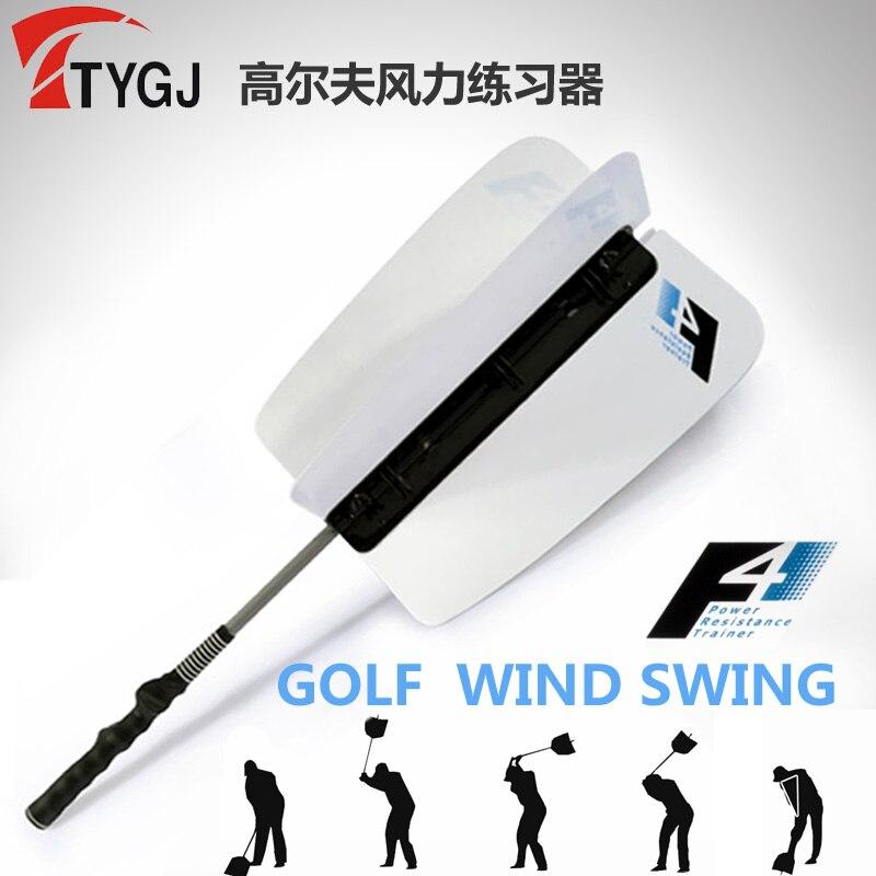 Fan entrenador oscilación palo de golf equipo